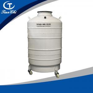 Best TianChi Liquid Nitrogen Biological Container 80L Aviation Aluminum Tank Price wholesale