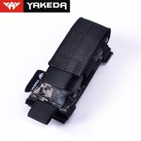 Best 1000D Nylon Army Camo Tactical Molle Holster Cartridge Clip Bullet Tool Knife Belt Pouch Sheath wholesale