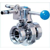 Butterfly Valve with inductor