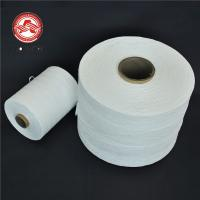 Best Non Twist High Performance PP Wire Cable Filler yarn flame Retardant Fillers wholesale
