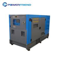 China CE Cummins Design Small Quiet Diesel Generator 48KW 60KVA Rated Output on sale