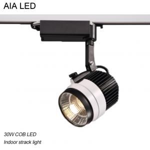 Best Creechip aluminum COB LED 30W Track light/LED track lamp for pictures decoration wholesale