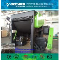 Best Industry use pp plastic shredder grinder crusher machine ,waste plastic grinder ,plastic grinder machinery for sale wholesale