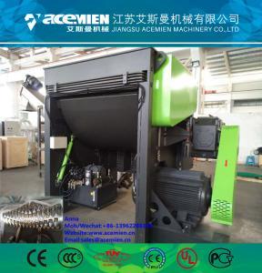 Cheap Industry use pp plastic shredder grinder crusher machine ,waste plastic grinder for sale