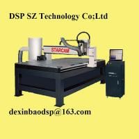 cnc cutting machine price