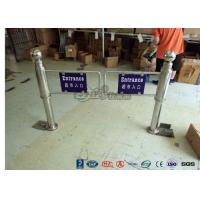 Best 304 Stainless Steel Intelligent Manual Swing Barrier Gate Entry Turnstiles For Supermarket wholesale