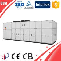 China High capacity 80 litre/hr multifunction dehumidifier machine for swimming pools on sale