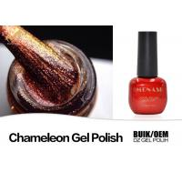 Best Easy Peel Off Gel Color Changing Nail Polish , At Home Gel Polish Eco - Friendly wholesale