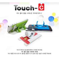 Best New style universal silicone sticky smart phone wallets with stand Touch-C wholesale