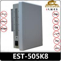 Best Wireles Stainless Steel Silver Cell Phone Signal Jammer 40m For School Examination Room wholesale