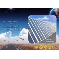 Cool White Solar Panel Street Lights , 7000Lm Solar Powered Road Lights