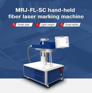 Best 14000mm/s 1064nm Handheld Laser Marking Machine For Metal wholesale