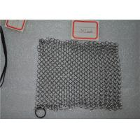 Best Square Shape Stainless Steel Chainmail Scrubber Non - Toxic For Kitchen wholesale