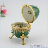 Best Wedding favors guest gift box egg shape jewelry box with music function wholesale