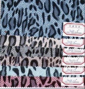 China 0.9mm Thickness Polyurethane Coated Fabric Elastic Velveteen Backing for Decoration, Bag on sale