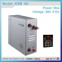 Best 60KW 220v electrical wet steam engine generator/steam turbine with CE certificate wholesale