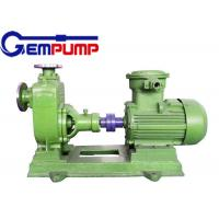 Best ISO9001 Self Priming Centrifugal Pump , CYZ-A self priming oil pump wholesale