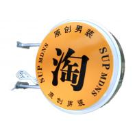 Best Outdoor Circular Vacuum Forming Light Box Windproof With Silkscreen Printing wholesale