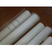 Buy cheap High quality 10mm*10mm Fiberglass mesh from wholesalers