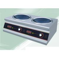 Waterproof Double Induction Cooktop Wok , Table Top Wok Burner With Safe Protection