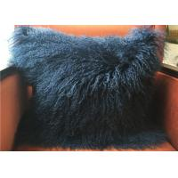 Best Mongolian fur Pillow 2017 New Long Curly Tibet Lamb Wool Cushion Navy Blue 20 inch wholesale