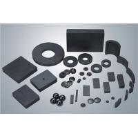 Buy cheap Wholesale Ferrite Magnets from wholesalers