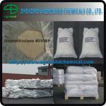 rice fungicide isoprothiolane