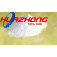 Buy cheap ALUMINUM BRAZING FLUX WELDING POWDER from wholesalers