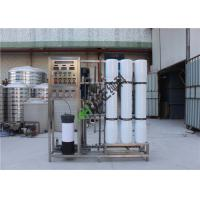 Best 220v/380v RO Water Treatment Plant / RO Water Filter Reverse Osmosis Water Filter Machine wholesale
