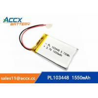 Best 103448pl 3.7v lipo battery with 1550mAh for MP3 MP4 player polymer battery wholesale
