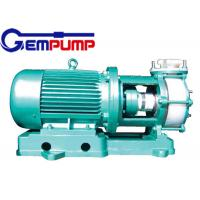 Best FN Horizontal centrifugal pump  / Fertilizer Plant  Pump ISO 9001 wholesale