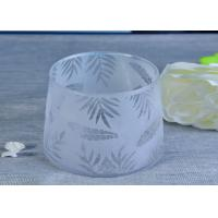 Http Www Xuijs Com Pz63e8063 Cz5351be4 Fashion Bamboo Leaves Laser Frosted Glass Candle Holder For Home Decor Html