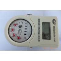 Best Dry Dial Cold Digital Prepaid Smart Water Meter, Vane Wheel Water Meter LXSGZ-15 wholesale