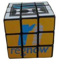Best 3-Block Magic Cube wholesale