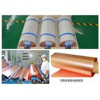 Best Electromagnetic Copper Shielding Foil Max Width 1360mm High Peel Strength wholesale