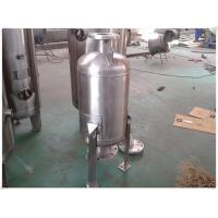 Best 304 Stainless Steel Air Compressor Receiver Tank , Pneumatic Accumulator Tank wholesale