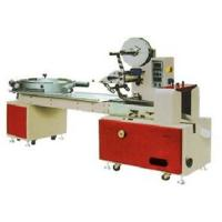 Buy cheap Automatic Candy Packing Machine from wholesalers