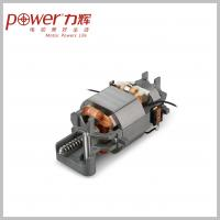 Details Of High Rpm Ac Motor Universal Lead Wire