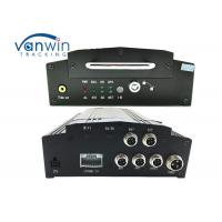 Best 4 Channel AHD basic GPS HDD MDVR , free player mobile dvr for vehicles wholesale