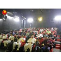 Buy cheap Xd Vr Cinema 5d Cinema Theater Projector Mini Home Theater 5d Chair 5d Seat from wholesalers