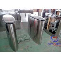 Best Biometric Barcode Ticket Metro Flap Barrier Gate For Access Control wholesale