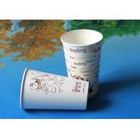 Quality Eco Friendly Recyclable 12oz Compostable Paper Cups For Hot Chocolate wholesale