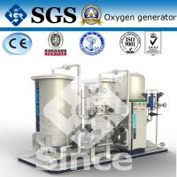 Best Fully Automated 1 KW Medical Oxygen Generator 5-1500 Nm3/h Capacity wholesale