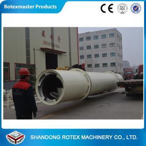 Best GHG 1.8 * 18  1 Ton per Hour Capacity Rotary Drum Wood Chip Dryer wholesale