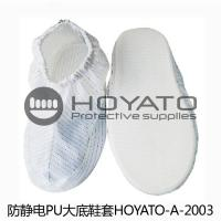 Lightweight ESD Anti Static Shoe Covers , PU Outsole Long Barrel Clean Room Shoe Covers