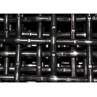 Best Vibrating Screen Crusher Screen Mesh , High Carbon Steel Square Weave Wire Mesh wholesale