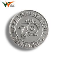 Cheap Personalize Round Silver Metal Lapel Badges Engrave Logo For Commemorative for sale
