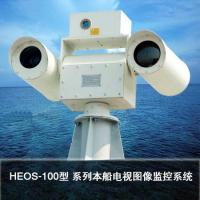 Best Electro Optics Infrared Night Vision Camera System , Maritime Tracking System wholesale