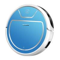 Best Intelligent 28W 2600mAH Automatic Floor Clening Robot Dry and Wet Sweeper wholesale