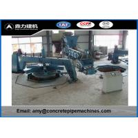 Frequency Speed Control Concrete Pipe Making Machine For Water Drainage